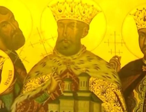 Sfinții Brâncoveni. Biserica Sfântul Gheorghe – Nou, Kilometrul Zero al României